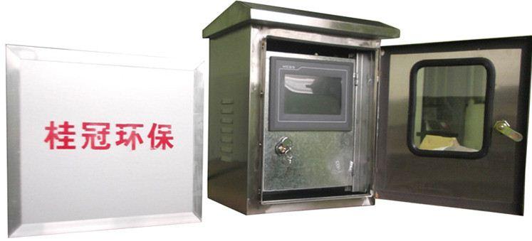 景观水处理器HG-JG型