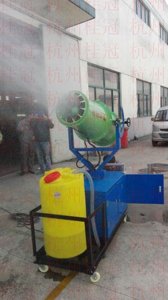 环保除尘喷雾机