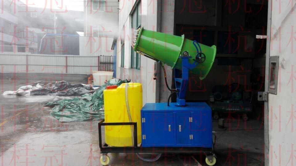 远程雾炮机(含水箱)