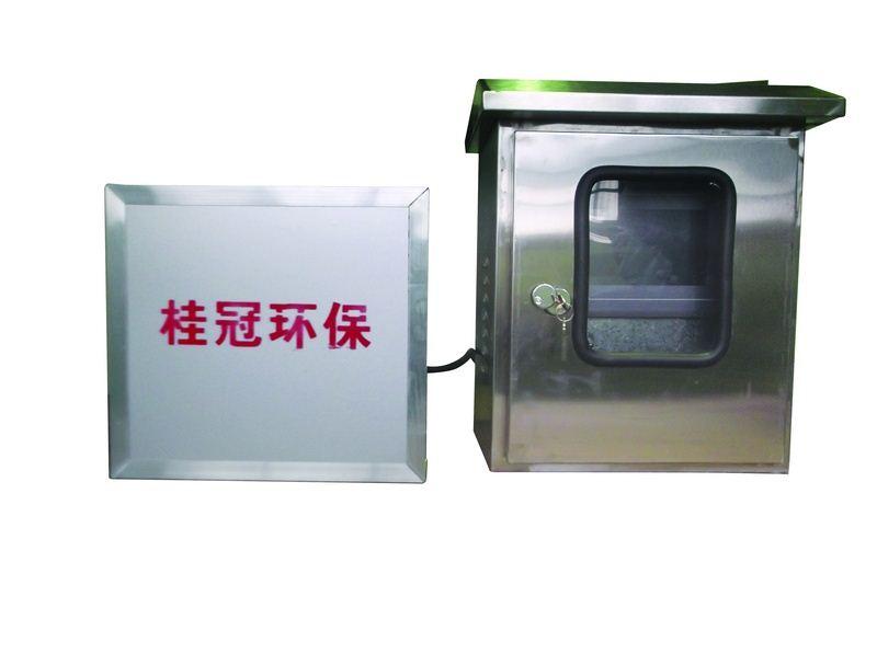 景观水处理器