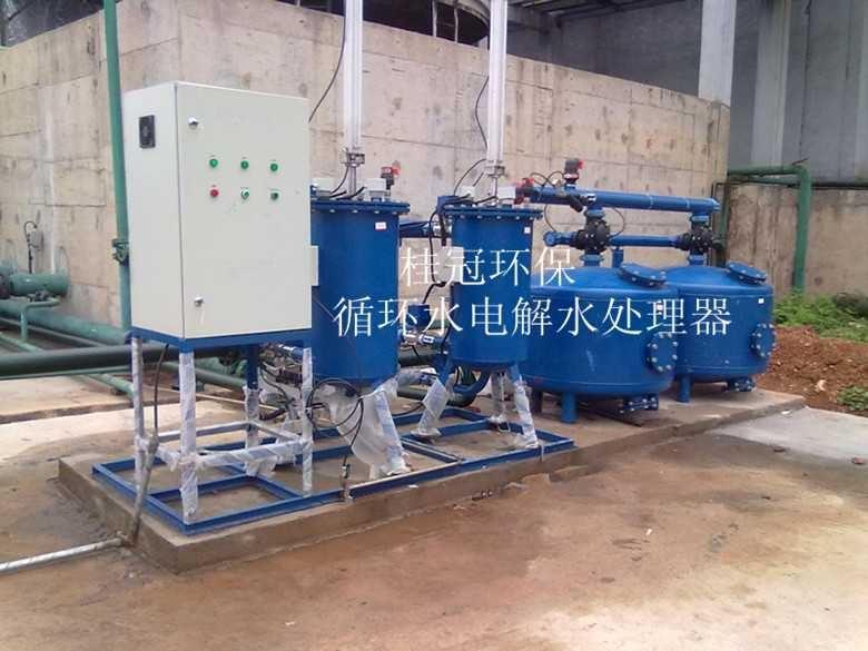 循环水电解水处理器