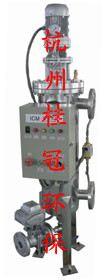 ICM全自动自清洗过滤器